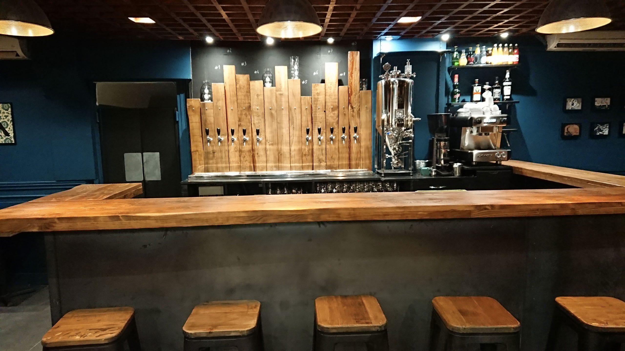 bar Brew Pub La Part Des Autres Saint-Etienne